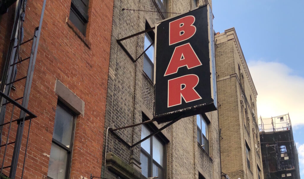 Gay Bars That Are Gone